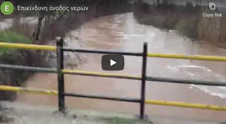 Έβρος: Πλημμύρισαν πάνω από 65.000 στρέμματα
