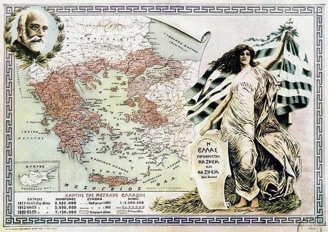 Η απελευθέρωση της Δυτικής Θράκης και η απώλεια της Ανατολικής Θράκης